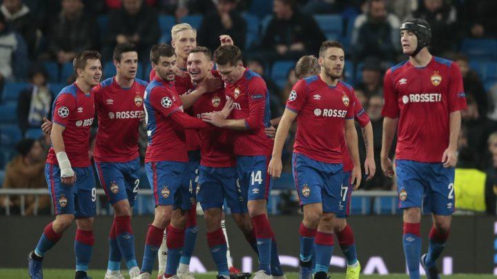 Это невероятно! ЦСКА сенсационно громит Реал Мадрид на Сантьяго Бернебео