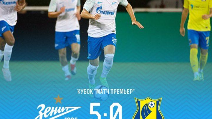 «Зенит» крупно обыграл «Ростов» со счетом 5:0