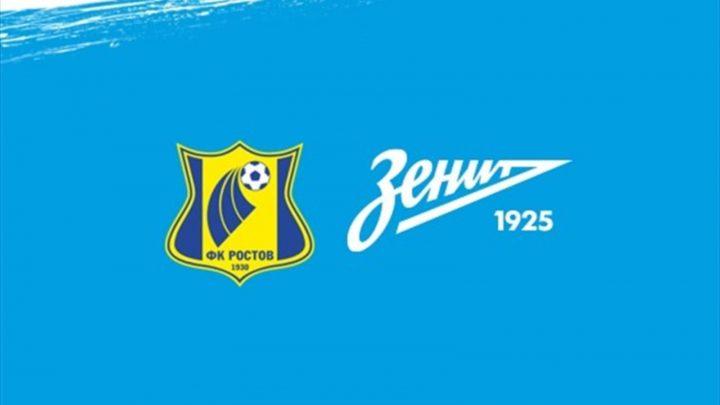 Ростов и Зенит поборются за бронзу Кубка Матч Премьер