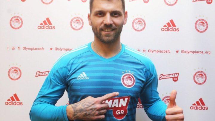 Лодыгин перешёл в «Олимпиакос»