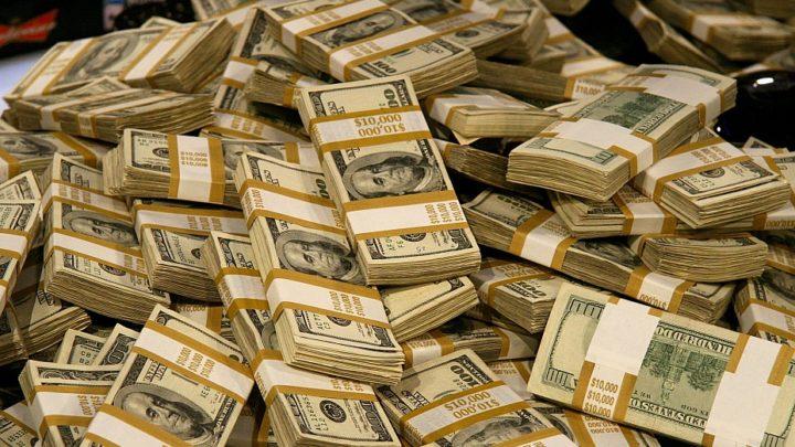 Призовой фонд Кубка Матч премьер составит 200 тысяч долларов