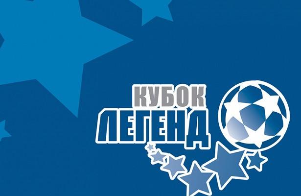 Россия сыграет в группе с Нидерландами и сборной звёзд