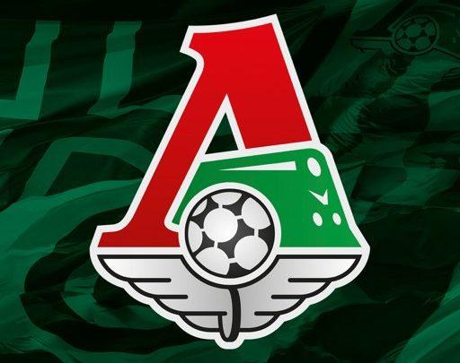 «Локомотив» определился с соперниками на сборах в Испании