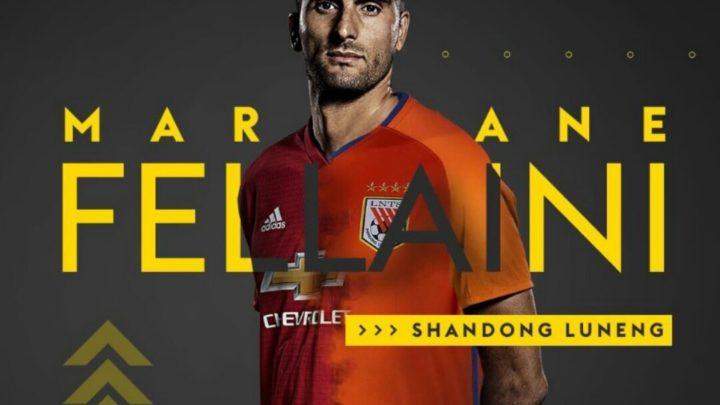 Маруан Феллайни — игрок китайского «Шаньдун Лунен».