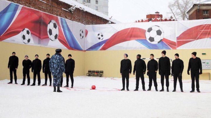 ФК «Бутырка» провела свой первый матч