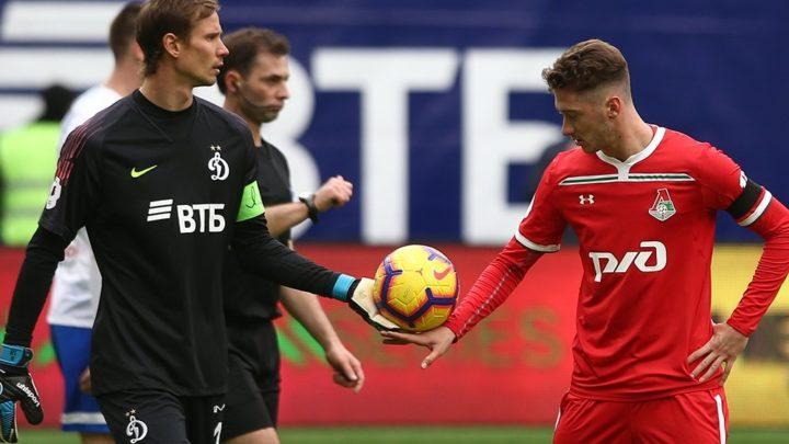 «Локомотив» обыграл «Динамо» на выезде и поднялся на 2-е место в таблице РПЛ