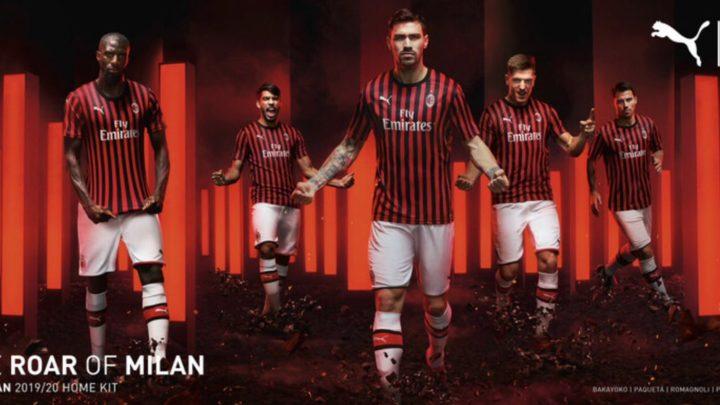 Форма «Милана» на следующий сезон
