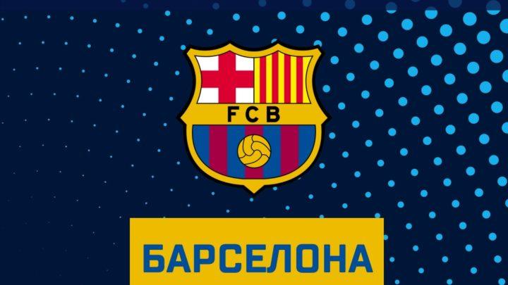 Барселона выходит в полуфинал Лиги Чемпионов. Месси оформляет дубль