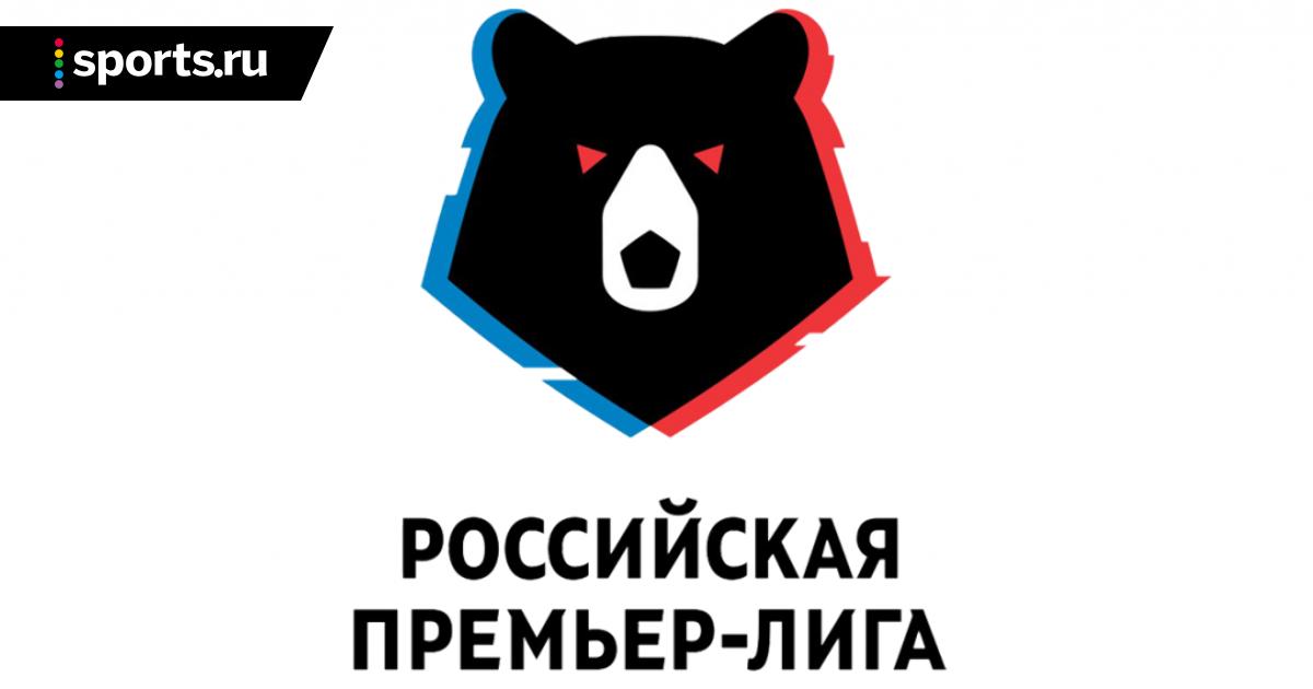 📅Календарь РПЛ-2019/20. Первый тур – 14 июля, последний – 30 мая. Зимняя пауза – 8 декабря