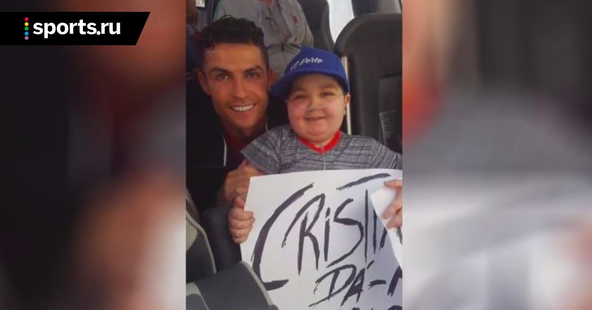 Роналду остановил автобус сборной Португалии ради фото с 11-летним ребенком. У мальчика лейкемия